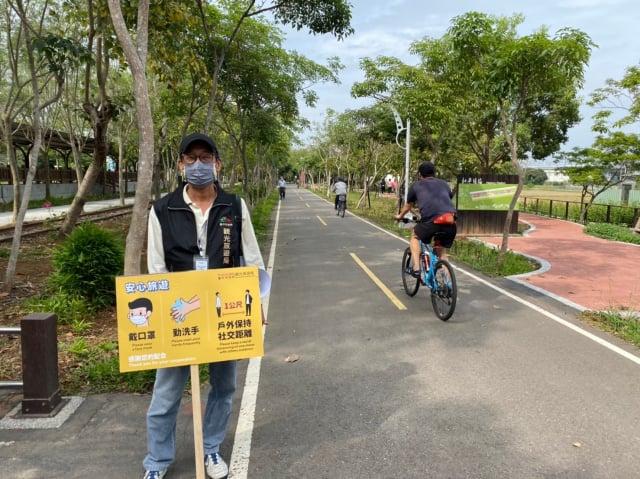 自行車道人流管制政策,包括潭雅神綠園道、后豐鐵馬道及東豐自行車綠廊等。