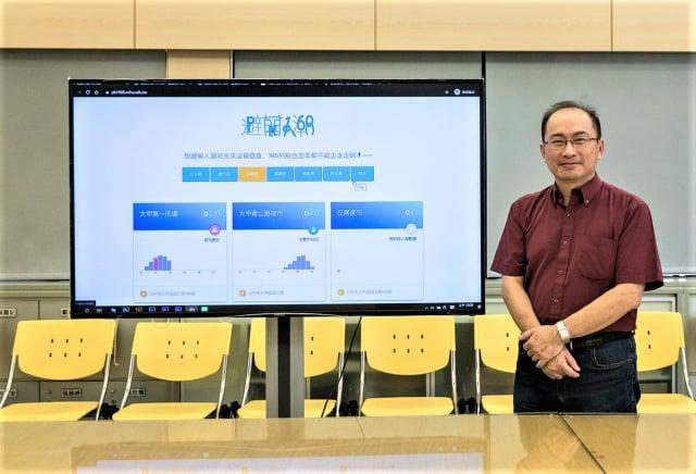 中興大學計資中心主任陳育毅組隊開發「避開人潮PK1968」網站。
