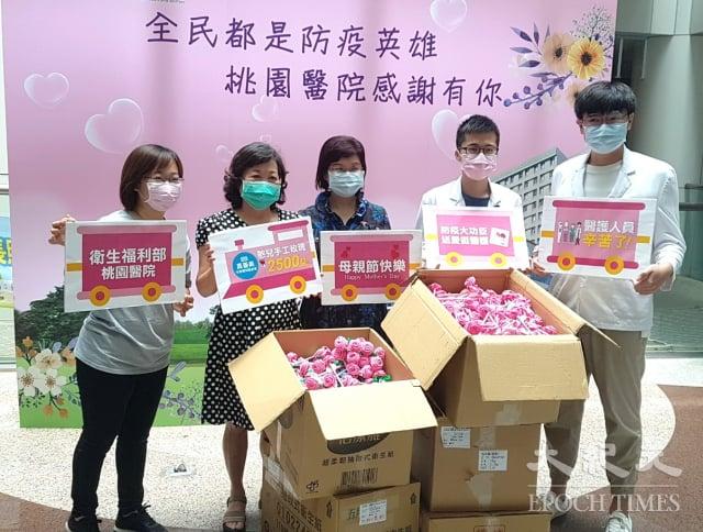 衛生福利部桃園醫院桃園市內第一級抗疫責任醫院,真善美社會福利基金會共送出2500朵。(記者徐乃義/攝影)