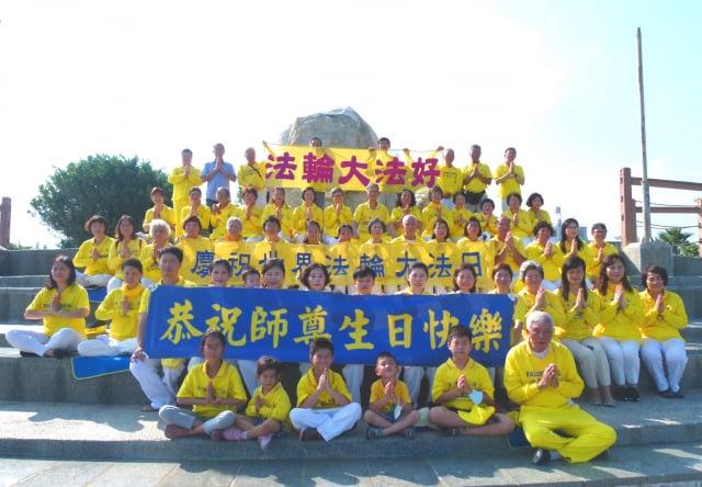 迎接第21屆「513世界法輪大法日」,台東部分法輪功學員5月9日在台東海濱公園,向法輪功創始人李洪志先生恭祝華誕。(記者龍芳/攝影)