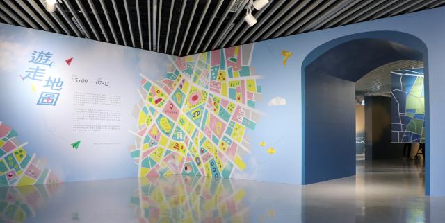 遊走地圖展入口主視覺。