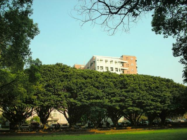 圖為中原大學校園。(Foxy1219/維基百科)