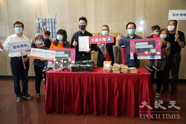 大葉大學攜手賓特立實業,捐贈口罩套幫家扶、弘道防疫。