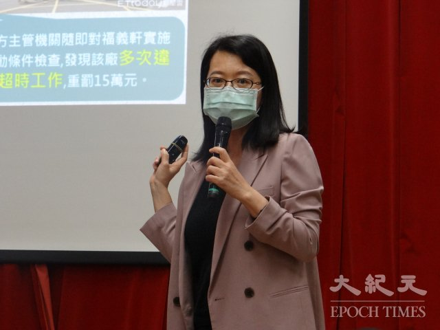 監委王美玉調查發現,製造業移工的「職災失能千人率」約是本國勞工的兩倍。(記者袁世鋼/攝影)