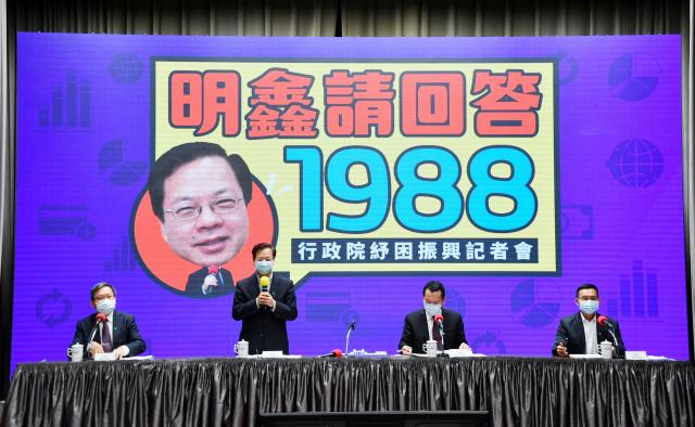 政委龔明鑫(左二站立者)13日在政院紓困記者會上,向國人表示,階段性任務結束。(行政院提供)