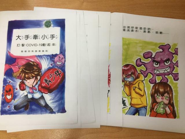 桃園療養院創作出『大手牽小手-桃園療養院打擊動起來』漫畫集!