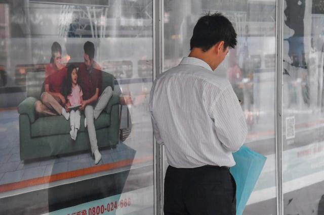 勞動部18日公布最新一期減班休息(無薪假)統計資料,事業單位計1,189家,實施人數2萬1,067人。(中央社)