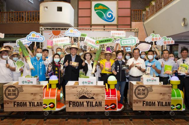 宜蘭攜手LINE購物  線上買菜趣  5月21日上路。