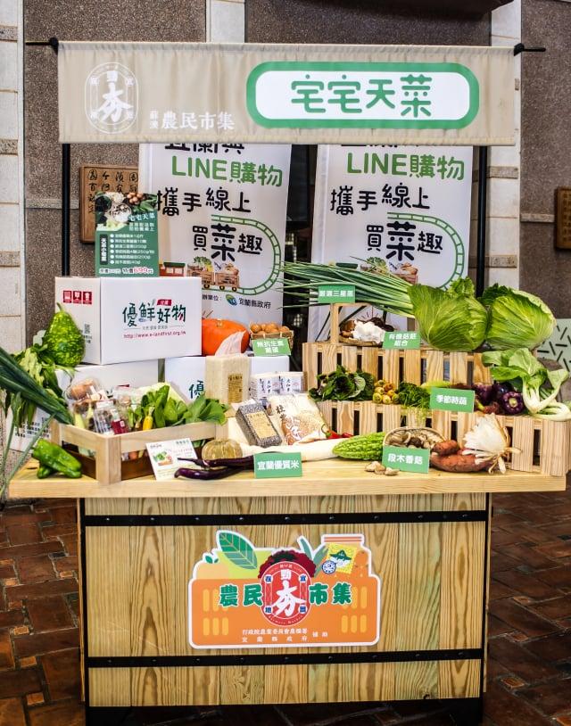 宜蘭縣府,推出「宅宅天菜」蔬菜箱。 (1)