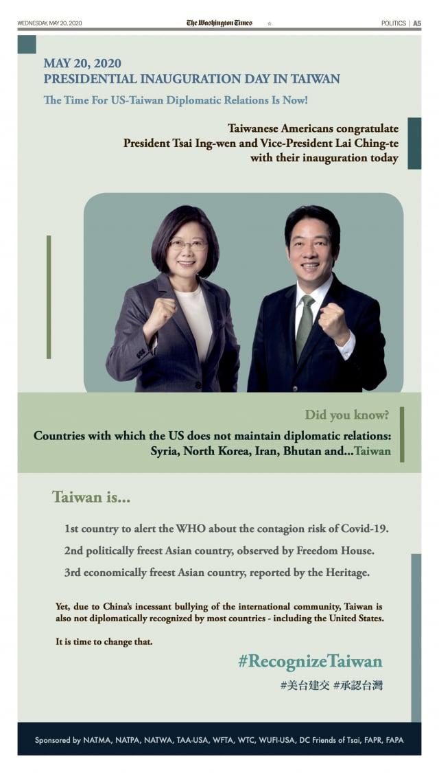 海外10個臺灣人團體集資,在美國《華盛頓時報》刊登全版廣告祝賀總統蔡英文20日就職。(中央社)