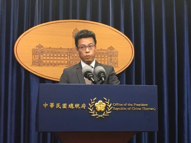 總統府發言人黃重諺22日表示,北京與港府唯有儘速並誠意開啟社會對話,落實對港人自由民主的嚴肅承諾,才是解決香港問題的根本方案。圖為黃重諺資料照。(大紀元資料照)