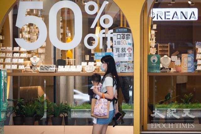 主計總處公布預測2020年經濟成長率1.67%,較2月預測數減少0.7個百分點。圖為示意照。(記者陳柏州/攝影)