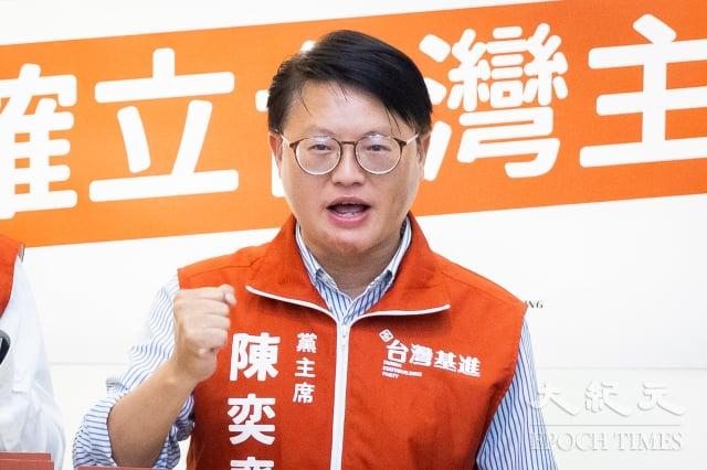 台灣基進黨主席陳奕齊呼籲臺商,想保命、保事業不是回中國復工,而是火速遷廠離開中國、分散布局。(記者陳柏州/攝影)