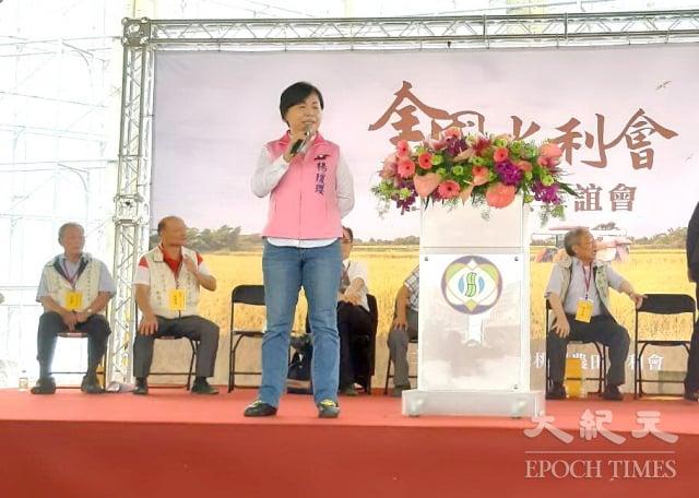 立委楊瓊瓔認為,農田水利會是重要的地方自治團體,也是人民團體的模範生。