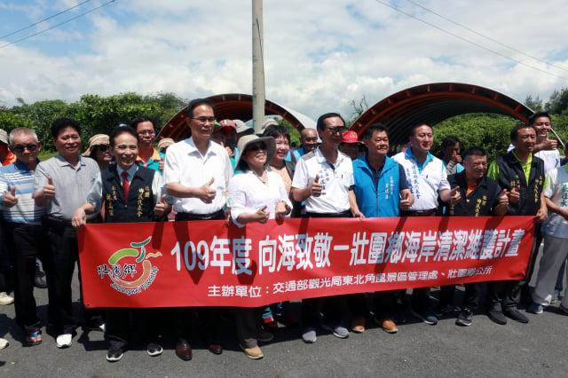 6月1日在壯圍的永鎮海灘舉行「向海致敬-壯圍鄉海岸清潔維護計畫」啟動儀式。(記者曾漢東/攝影)