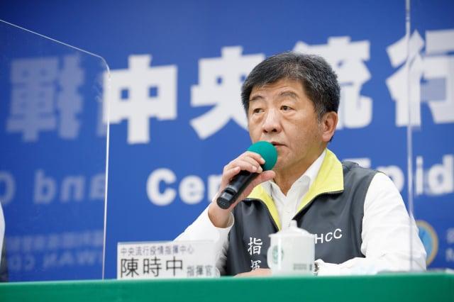 中央流行疫情指揮中心指揮官陳時中宣布,臺灣3日沒有新增確診病例,連續52天零本土病例,全臺累計443例。(中央流行疫情指揮中心提供)