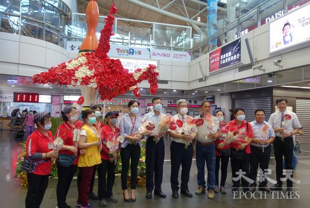 主辦單位與臺鐵新左營站站長和Global Mall 環球百貨新左營車站主管把火鶴花送給工作同仁,希望大家能感受到來自社會的感謝。