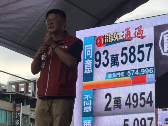 臺灣基進黨主席陳奕齊上台致詞。(記者李怡欣/攝影)