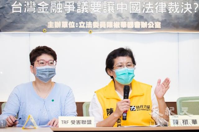 立委陳椒華(右)指出,日盛銀行在臺灣沒有進行協調,就逕向中國的法院提出TRF訴訟,假如日盛銀行得逞,其他銀行也會效法,臺灣的中小企業就糟糕了。(記者陳柏州/攝影)