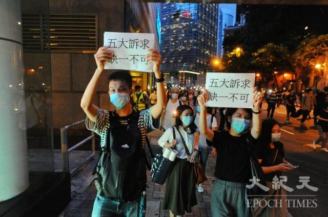 6月9日上千港人聚集中環遊行,紀念反送中周年。(記者宋碧龍/攝影)