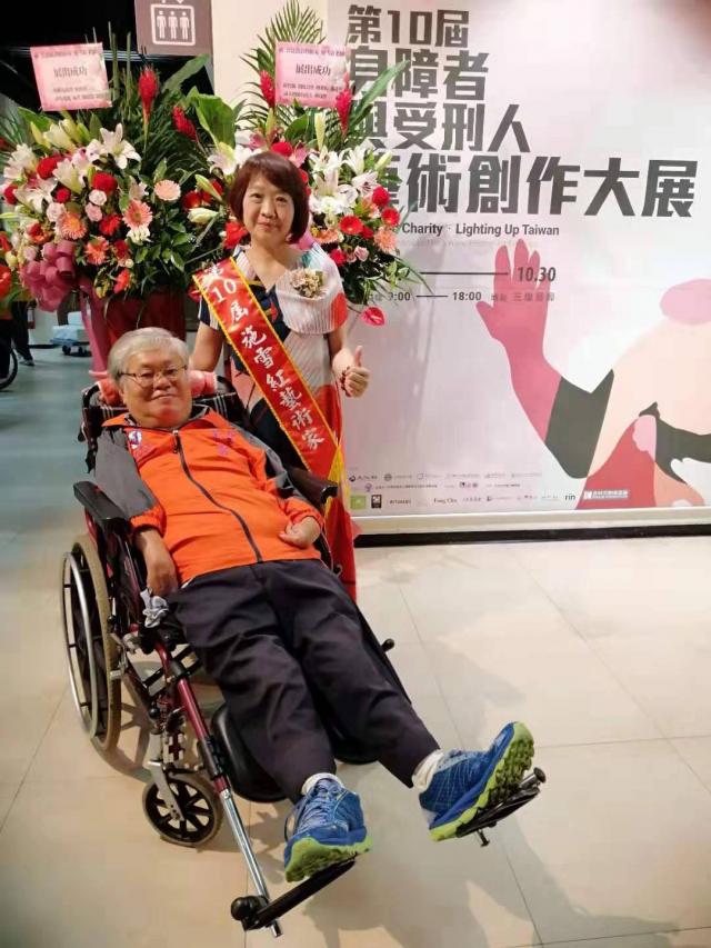 藝術家施雪紅參加「第10屆身心障礙者與監獄受刑人藝術創作展」,與主辦人劉天富理事長合影