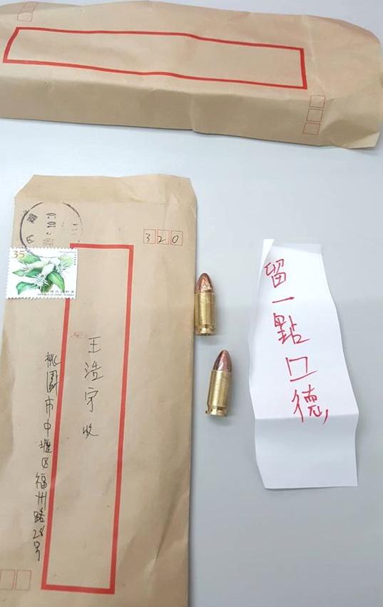 桃園市議員王浩宇12日收到一封恐嚇信,裡面裝有2顆子彈,紙條上還寫著要他「留一點口德」。(擷自王浩宇臉書)