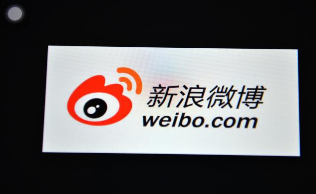 新浪微博6月10日被中共聯信辦責令停止更新「微博熱搜榜」及「熱門話題」一週。示意圖。(Getty Images)