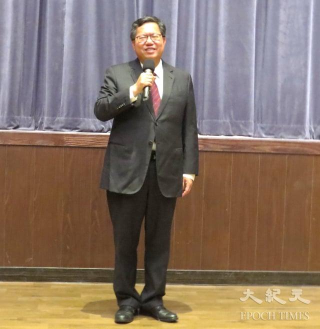桃園市長鄭文燦對新任副閣揆人選,持總統及院長決定。(記者 徐乃義/攝影)