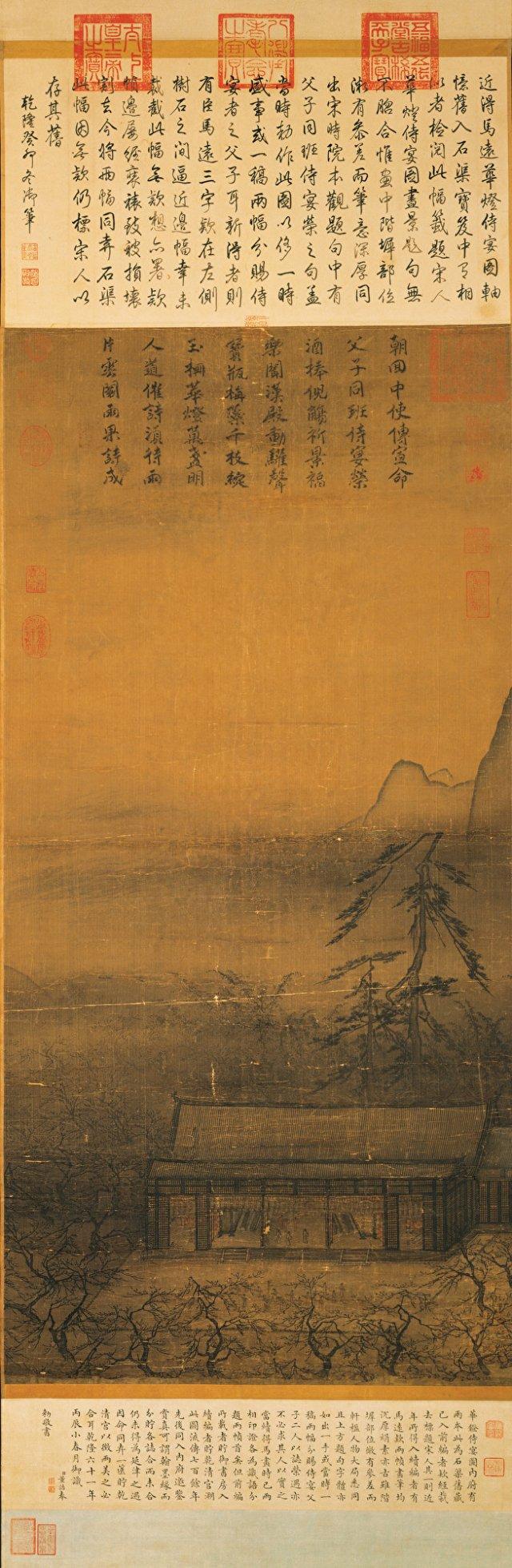 宋 馬遠《華燈侍宴圖》,臺北故宮博物院藏。(維基百科)