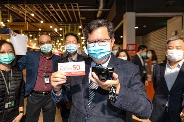 桃園市長鄭文燦現場購買相機。