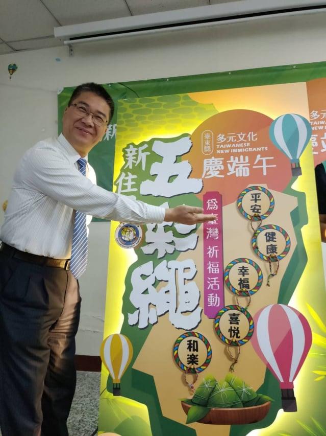 內政部長徐國勇在台東與新住民製作傳統五彩繩,為臺灣祈福。
