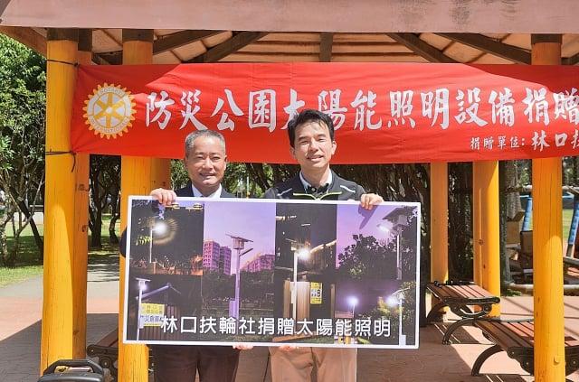 林口扶輪社捐贈太陽能照明,由區長藍品畯代表受贈(區公所提供)