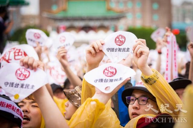 623反紅媒大遊行屆滿周年。圖為資料照。(記者陳柏州/攝影)