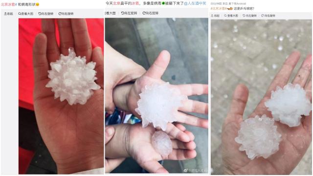 北京在端午節下起7小時冰雹,形狀酷似中共病毒。(微博截圖/大紀元合成)