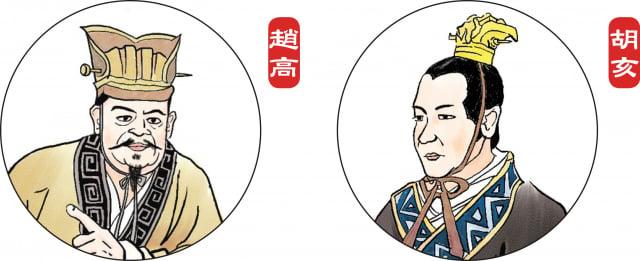 (新唐人電視台)