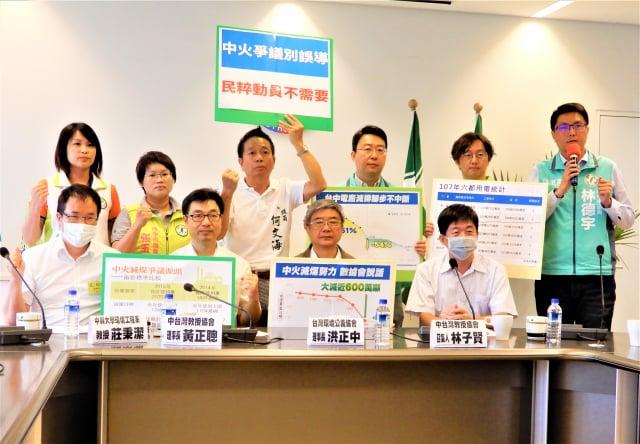 多位環保學者呼籲盧秀燕,回歸理性討論,在兼顧經濟與環保的前提下,拿出解決空汙的新政策。(記者黃玉燕/攝影)