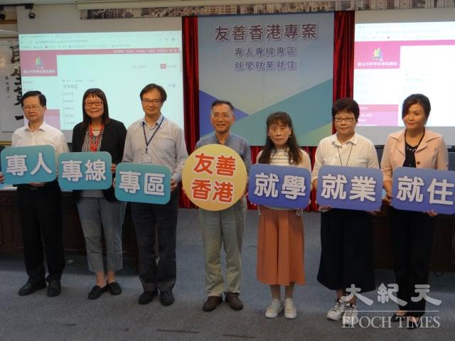 臺北市政府30日召開「友善香港專案」記者會。(記者袁世鋼/攝影)