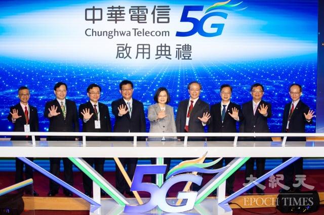 中華電信30日舉行5G開臺記者會,總統蔡英文(中)、交通部長林佳龍(左4)、中華電信董事長謝繼茂(右4)等人出席啟用儀式。(記者陳柏州/攝影)