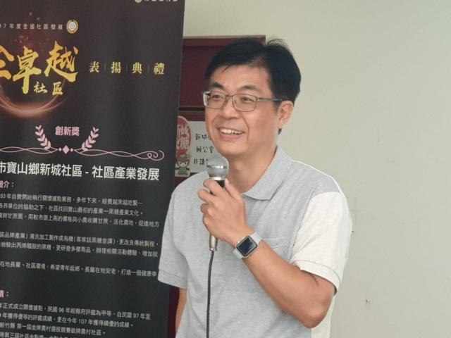 水保局臺北分局長簡俊發