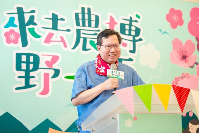 桃園市長鄭文燦認為,港版國安法的通過不僅影響港人,對於在港活動的外國人也會受到影響。(桃園市府新聞處提供)