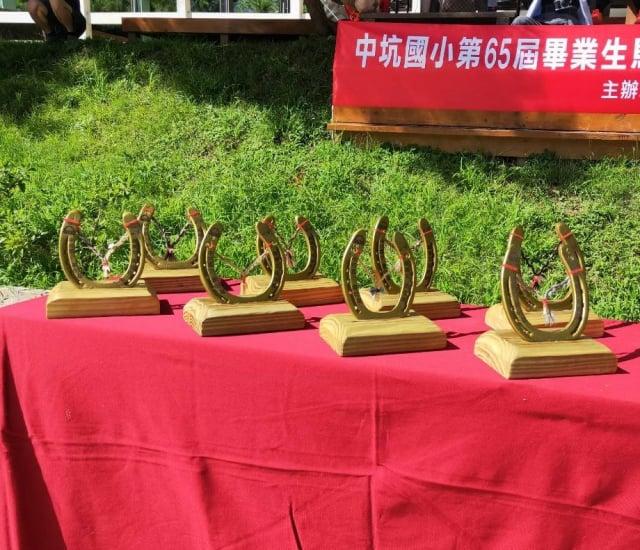 臺中中坑國小的師長們以馬毛、用過的蹄鐵等,精心製作的幸福馬蹄鐵獎盃,為畢業生獻上滿滿的祝福。
