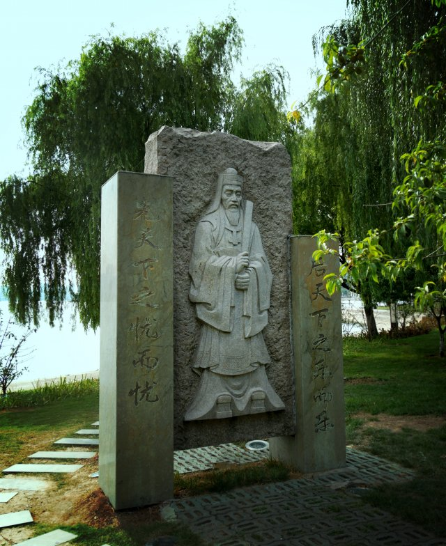 蘇州范仲淹雕像。(Shutterstock)