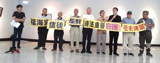 福海宮管理委員會委員蔡忠烈等希望桃園文化局聽取心聲。