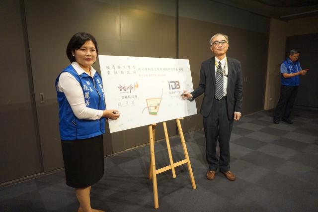 雲林縣長張麗善(左)與經濟部工業局副局長楊伯耕(右)今日簽署協議,未來將共同推動「雲林褒忠農業機械科技園區」開發事宜。