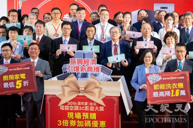 總統蔡英文(前右2)3日出席「第30屆臺北電器空調3C影音大展」開幕記者會。(記者陳柏州/攝影)