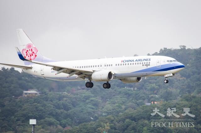 今年6月14日一架華航A330在降落松山機場時,落地時發生飛控主電腦1/2/3號系統同時失效,最終改人工煞車減速。圖為資料照。(記者陳柏州/攝影)