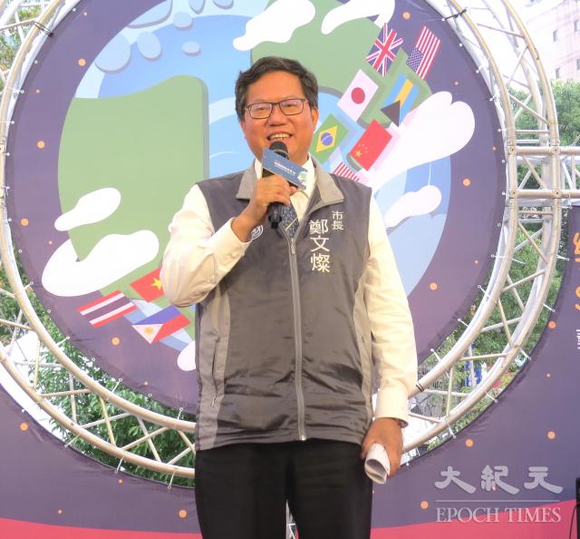 桃園市長鄭文燦表示,他在2018年就提出「班班有冷氣」計畫。(記者徐乃義/攝影)