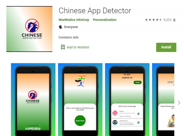 印度Google Play上的「檢測中國App」(Chinese App Detector)非常熱門。(擷自網路)