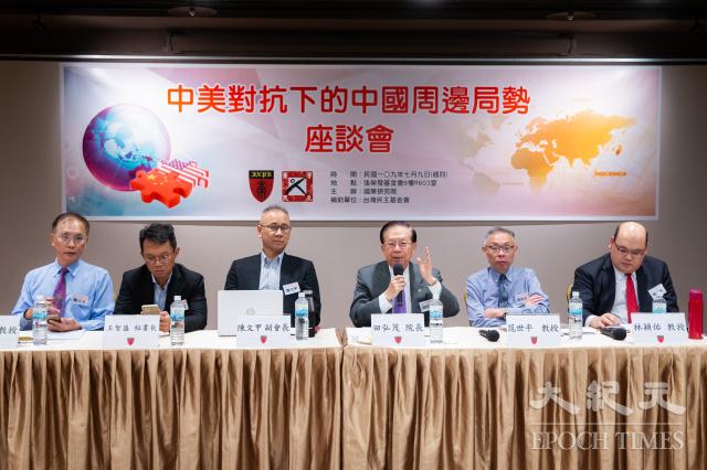 國策研究院9日舉辦「中美對抗下的中國周邊局勢」座談會,邀請多位專家學者與會。(記者陳柏州/攝影)