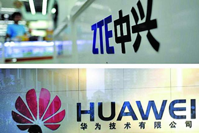 美國政府將不跟任何使用華為、中興、海康威視、海能達和大華這五家中國公司產品的公司交易。(Getty Images)